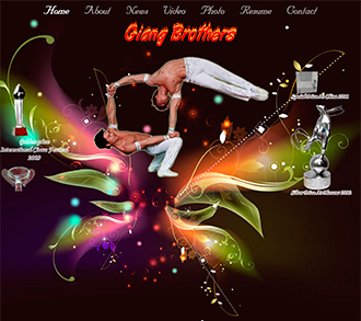 Giang Brothers
